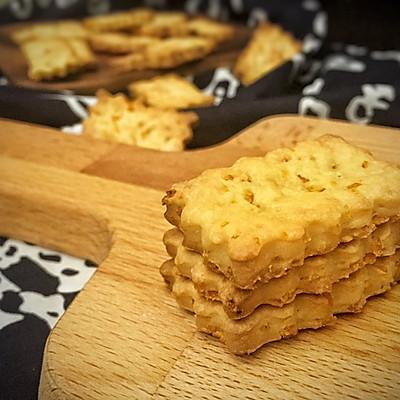 奶油奶酪橙香饼干(超级快手烘焙) —— 零食·一人食