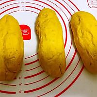 波兰种南瓜吐司的做法图解4