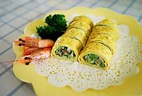 鲜虾蔬菜鸡蛋卷--宝宝辅食的做法