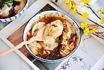 蒲公英猪肉馄饨#春天肉菜这样吃#的做法