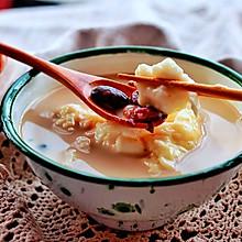 鲜奶蜜豆麻糬—玫瑰烤奶茶的又一绝配#餐桌上的春日限定#