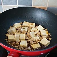 巨下饭的肉末豆腐的做法图解16