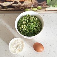 尖椒的另一种吃法(一定不会让你失望的)的做法图解2