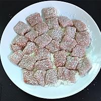 #520,美食撩动TA的心!#椰蓉草莓麻糬的做法图解9
