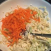 炸豆腐萝卜素丸子的做法图解1