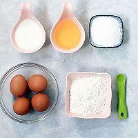 香葱肉松蛋糕卷#烘焙梦想家(华东)#的做法图解1