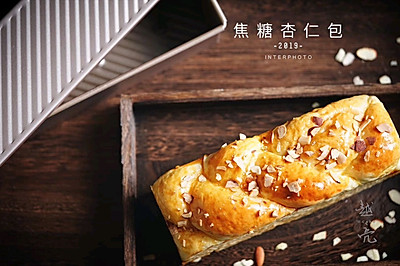 #美食新势力#焦糖杏仁土司
