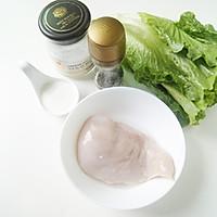 如何打造嫩滑多汁的皇家料理【香煎鸡胸肉】(减脂增肌)的做法图解1
