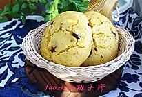 蜜枣豆渣玉米饼#发现粗食之美#的做法