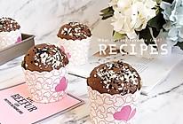 原创摩卡纸杯面包——巧克力流心版的做法