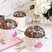原创摩卡纸杯面包——巧克力流心版