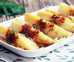 蒜蓉蒸金针菇娃娃菜#今天吃什么#的做法