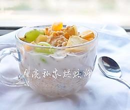 小白也能轻松搞定的营养健康早餐|减肥必备的轻食早餐的做法
