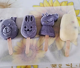 宝宝健康解暑零食~紫薯味奶香冰棍的做法
