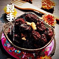 姜香暖胃枣的做法图解8