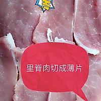 炸猪排的做法图解1