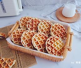 #好吃不上火#紫薯华夫饼的做法