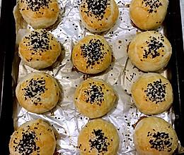 蛋黄酥(20个)的做法