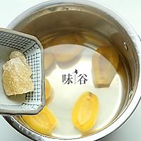 清润枇杷糖水的做法图解4