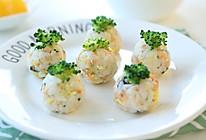 三文鱼蔬菜饭团 宝宝辅食微课堂的做法
