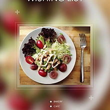 减肥食谱之营养均衡三文鱼牛油果鸡胸肉水果蔬菜沙拉
