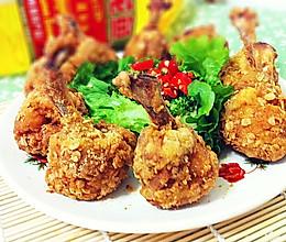 【盐酥鸡翅根】#均衡年夜饭#的做法