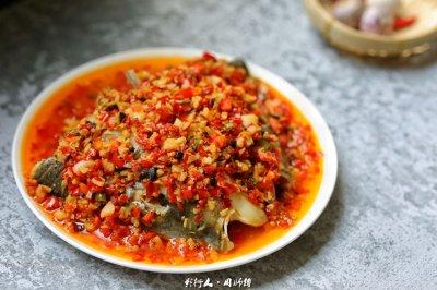 湘菜里的中國紅-剁椒魚頭