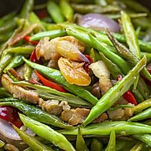 砂锅四季豆|清爽多汁