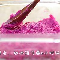 宝宝辅食食谱 火龙果椰蓉奶冻的做法图解12