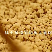 小米疙瘩汤  宝宝健康食谱的做法图解8