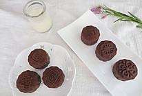 巧克力莲蓉月饼的做法