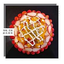 【草莓、芒果、戚风蛋糕】