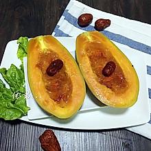 木瓜炖桃胶