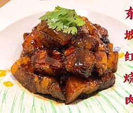 东坡红烧肉的做法