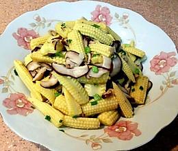 香菇玉米笋的做法
