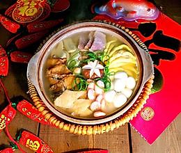 全家福砂锅#盛年锦食·忆年味#的做法