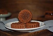 巧克力流心月饼的做法