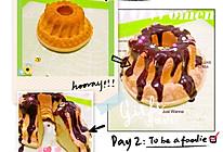 美味戚风版咕咕霍夫蛋糕的做法