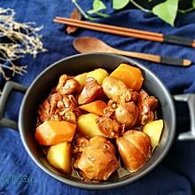 土豆胡萝卜焖鸡块#单挑夏天#