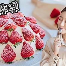 草莓炸弹蛋糕