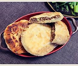 #美食新势力#牛肉饼的做法