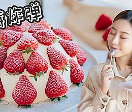 草莓炸弹蛋糕的做法