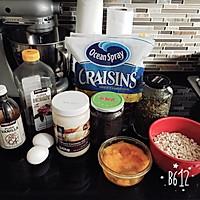【健康零食】南瓜燕麦干果饼干的做法图解1