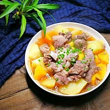 双薯蒸排骨#金龙鱼外婆乡小榨菜籽油 我要上春碗#