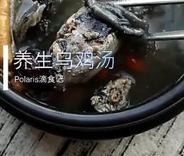 #美食视频挑战赛#养生乌鸡汤的做法