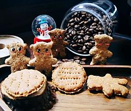 低脂全麦饼干的做法