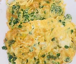 香椿苗煎蛋的做法