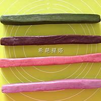 四色格子饼干的做法图解8