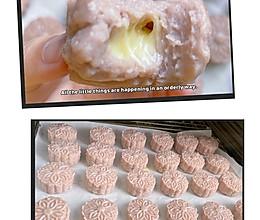 芋泥燕麦奶酪月饼的做法