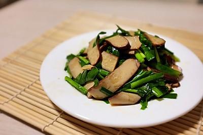 韭菜炒鸡蛋干(最简单好吃的菜)